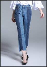 2017 New women's Jeans fashion high quality blue High waist irregular split fight nine pants stitching Beggars jeans Cotton 100% elasticity