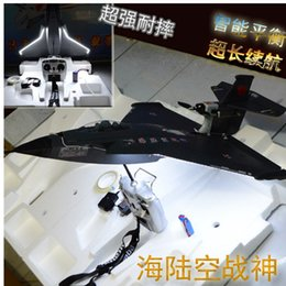 The sea and the air Marine radio-control model aircraft Intelligent balance of flight contro Waterproof and remote control epo aircraft