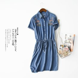 Autumn 2017 new fashion high quality women denim dress casual lapel embroidered loose short sleeved T shirt dresses plus size free shipping