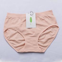 Guiyi Lingerie Butterfly Women's panties Femme Slim Elastic Seamless Sexy Briefs women underpants women knickers ladies underwears