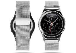 Descuento bandas de acero inoxidable enlaces Wholesale-Link Pulsera correa de acero Milanese Loop Cierre magnético watchbands banda de acero inoxidable para Samsung Gear S2 Classic SSGS2MLS