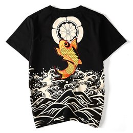 Chinese style China Chinoiserie wind t shirt, mens animal iconic sea fish koi print t shirt design, cool wet t shirt ideas store
