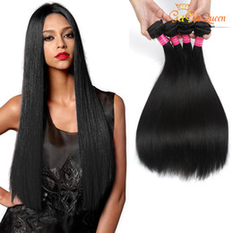 Brazilian Virgin Hair Straight 4 Bundles Human Hair Extensions Gaga Queen Hair Products 8A Brazilian Human Weaves Dyeable Natural Color