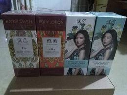 Wholesale Imise Sweet savour Shower Gel Body Lotion Laurel flower Amino acids Shampoo Conditioner pieces set Suit Whole body care Moisturizing Moist