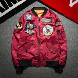 Baseball clothing, the United States Air Force embroidery code new, flying jacket, student couple tide card, thin coat