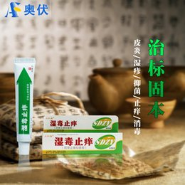 Wholesale Acute and chronic itching skin itching and allergic dermatitis and eczema damp