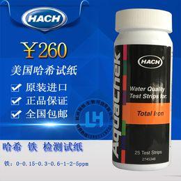 Promotion concentration d'essai Vente en gros - Hash importé du papier de test de fer HACH, Fe détection rapide des ions de fer dans un ensemble de test de concentration d'ions 0-5ppm