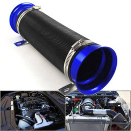 MULTI FLEXIBLE INTAKE PIPING PIPE INLET HOSE TUBE DUCT SHORT RAM COLD AIR BLUE