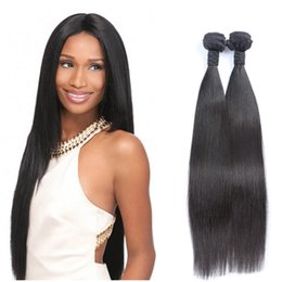 Resika Brazilian Hair Unprocessed Virgin Human Hair Wefts Wholesale Free Shipping Human Hair Extensions 2 pcs 50g pcs Straight Bundles