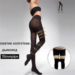 Promotion jambes sexy bas Vente en gros-qualité de la marque Pantyhose Femmes soulager la pression des jambes Femmes compression médicale Pantyhose Stovepipe Sexy collants collants Femme