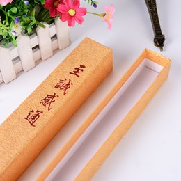 Yellow beads packing box folding brush packing box of auto parts in high-end gift box cover heaven and earth34*4.4*4.0cm