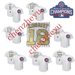 Wholesale 2017 Gold Program Cool Base Chicago Cubs Kris Bryant Anthony Rizzo Javier Baez Jake Arrieta Jersey Baseball Jerseys