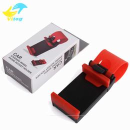 Volant pour les vélos en Ligne-Universal Car Streeling Support de berceau de volant SMART Clip Support de vélo de voiture pour mobile iphone samsung GPS de téléphone portable GPS cadeau US07