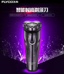 Rasoir FS372 Rasoir électrique rasoir électrique corps authentique corps rasoir rechargeable rasoir à partir de rasoirs rechargeables imperméables pour les hommes fournisseurs