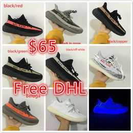 Wholesale Free DHL V2 stealth Sply cream white zebra breds beluga shoes fashion big size shoes best quality shoes