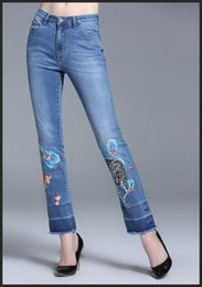 2017 New women's Jeans fashion high quality blue Embroidery tiger stitching Beggars jeans Cotton 100% elasticity