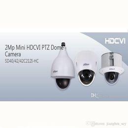 DAHUA IP66 (al aire libre), IK10, OSD 2Mp Mini HDCVI PTZ cámara domo 1080P HDCVI 12X PTZ cámara DAHUA desde ptz 12x proveedores