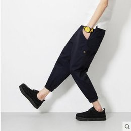 Haroun pants men nine minutes of pants in the summer of the original SuFeng trousers slacks in the spring
