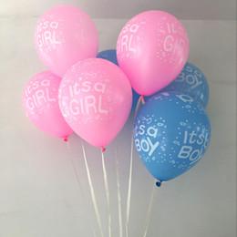 Девушка в розовом латексе онлайн фото 383-377