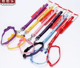 10PCS LOT 1009# Wholesale Pet Products Dog Harness & Lead Leash Cat Collar More Colors Fashion Hot Sale