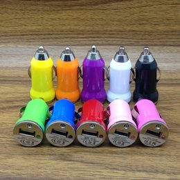 2000pcs USB Car Charger Colorful Bullet Mini Car Charge Portable Charger Universal Adapter For universal smart mobile phone free shipping