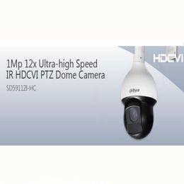 Ptz 12x en Línea-SD59112I-HC Dahua 1MP 720p HDCVI PTZ Cámara Domo: 12x Zoom 24v AC IP66 100m Infrarrojos Alarma Audio Reconocimiento automático