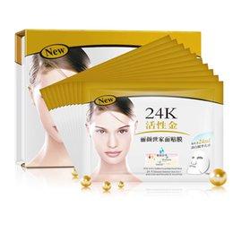 Wholesale Gold BIO collagen Facial Mask Crystal Gold Powder K Active Gold Mask Face Mask Whitening Moisturizing ml