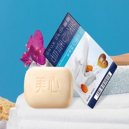 Wholesale Milk Almond Moisture Whitening Soap Hydrating amp Moisturizing Smooth Skin Sweet Almond For Facial Skin Care Body Handmade Soap