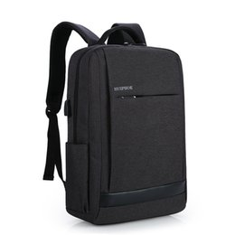 Men and women backpack large, middle school students leisure travel backpack, business computer package, USB smart charging