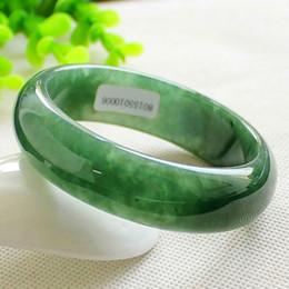 China traditional Myanmar jadeite Bracelet Jade Bangle Ice Waxy Kind Dark green widen Jewelry for women