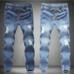 Wholesale P99Classic Mens Joggers Light Blue Biker Denim Pants Male Elastic Waist Drawstring Trend Slim Fit Men Casual Jeans Pant
