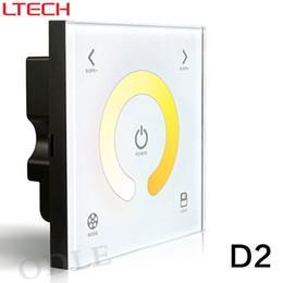 24v диммер панель Онлайн-D2 Светодиодный контроллер CCT цветовой температуры панели регулируется стекло касания водить диммер вход DC12V ~ 24В; выход 4A * 2CH, 5-летняя гарантия