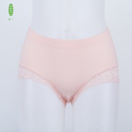 GUIYI Diamond Pattern Lace Sexy Pink Seamless Underwear For Girls Slim Elastic Women Underpant Breathable Daily Briefs C2041