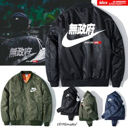 Wholesale 2017 Ma1 Bomber Jackets Kanye West Yeezus Tour Pilot Anarchy Outerwear Men Army Green Kanji Japanese Merch Flight Thick cotton clothing size
