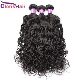 Promotion cheveux ondulés tisse pour les femmes noires Brésilien Wave Wave Hair Weave Bundles Wet And Wavy Brazillian Curly Hair 4pcs cousu dans les extensions de cheveux humains pour les femmes noires