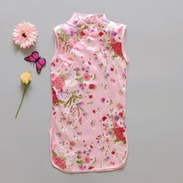 Pink Girls Dresses Fashion Flower Princess Dress Girl for Party 100% cotton four colors Narcissus pattern