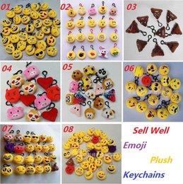 Wholesale Newest Style cm Emoji Poop Smiley QQ Expression Keychains Cute Cartoon Plush Pendant Car Keychains
