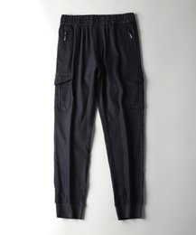mens joggers mountaineering sweatpants~ mercerized cotton breathable track pants for mens~mens dress pants cargo pants