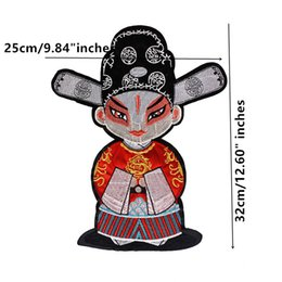 Chinese Style Embroidery Patch Emblem Badge Crest Sew Iron On Drama Characters Sew On Clothes Jacket