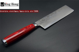 """2017 Knife XINGHONG 6"""" inch Chef Knife High Quality Fashion Japanese VG10 Damascus Steel Kitchen Knife Beauty Pattern Cooking Tools"""