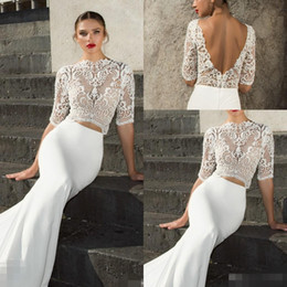 Fashion Custom Bateau Neck Two Pieces Wedding Dress Half Sleeve Custom Lace Backless Sexy Count Train Sheath 2018 Wonderful Cheap Price