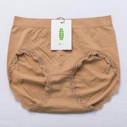 Guiyi Nylon Beige Women's panties Femme Slim Elastic Seamless Sexy Briefs women underpants women knickers ladies underwears B2531