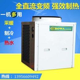 Wholesale Air energy heat pump energy saving air energy heat pump domestic air source heat pump