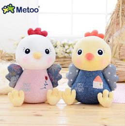 Metoo Vallée Guda Poulet Poupée 7 pouces en peluche jouet poupée machine saisir de haute qualité à tricoter laine poulet poupée mignonne fille étreindre oreiller à partir de étreindre jouets en peluche fournisseurs