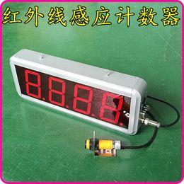 Wholesale Infrared induction counter conveyor belt conveyor belt counter induction pipeline count Kanban LED
