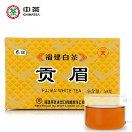 Wholesale 50g White Tea Shoumei Bai Hao Yin Zhen Silver Needle Anji tea Slimming Chinese Green Tea Zhong Cha Promotions