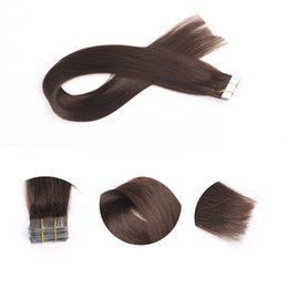 Resika Pu Tape Skin Weft human Hair extension Brazilian Peruvian Indian Malaysian Straight Weave 16-24 inches Glueless hair extension