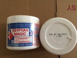 6pcs! Hot Sale beauté produit populaire égyptienne crème magique pour blanchir Concealer produits de soins de la peau en gros à partir de crème de blanchiment populaire fabricateur