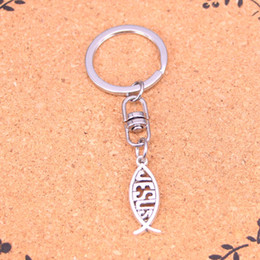Men Jewelry Key Chain, New Fashion Metal Key Chains Accessory, Vintage fish jesus charm Key Rings