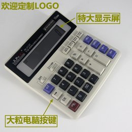 Wholesale Modern Portable Office Commercial Tool Battery or Solar in1 Powered Digit Electronic Calculator with Big Button